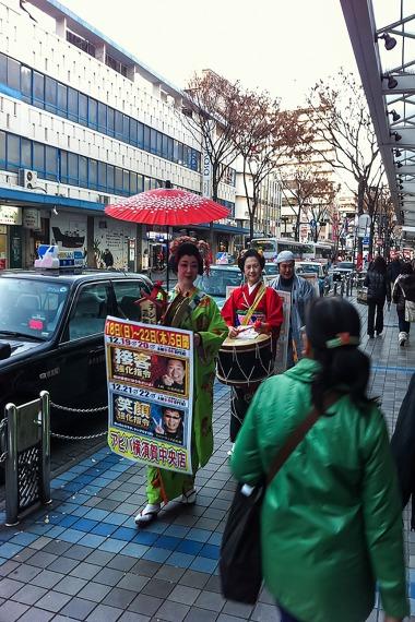 Yokosuka advertising (Kimono style) (2)